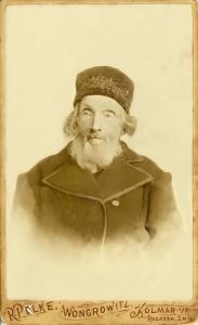 אברהם לוין