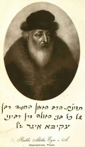 Rabbi Akiva Eiger