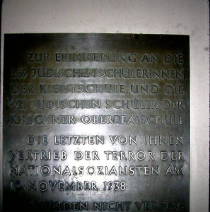The Memorial for the Jewish students in both the girls' and the boys' school killed by Nazis