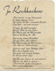 Marie's Rosh HaShana Poem